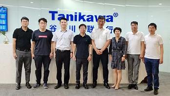 喜报!天津首个谷川高科产业园正式签约运营!