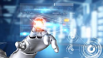 成都全面推动人工智能产业创新发展