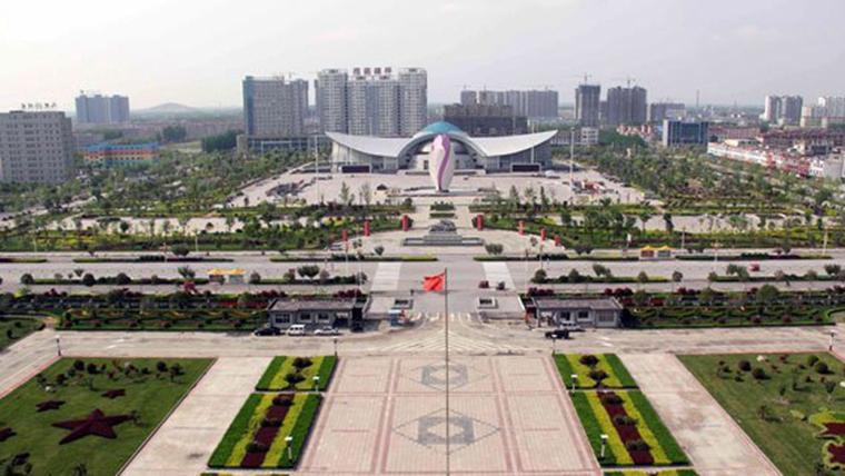 谷川联行与山东兰陵经济开发区达成委托招商合作,数字化招商助力产业升级!