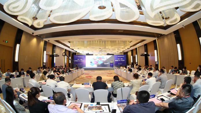 遇见河西 预见未来——2021天津·河西招商推介会(北京站)圆满举办