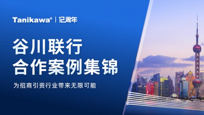 """12周年特辑丨勇担""""外脑""""重任,聚力打造产业发展新高地"""